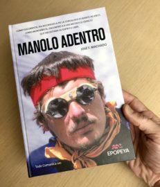 Manolo Adentro: ¡Nuestro nuevo libro!